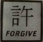 kanjiforgive.jpg