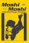 moshi7.jpg